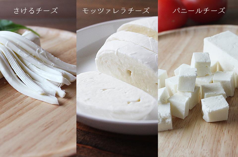 岩泉チーズ